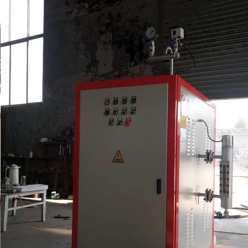 高压蒸汽锅炉