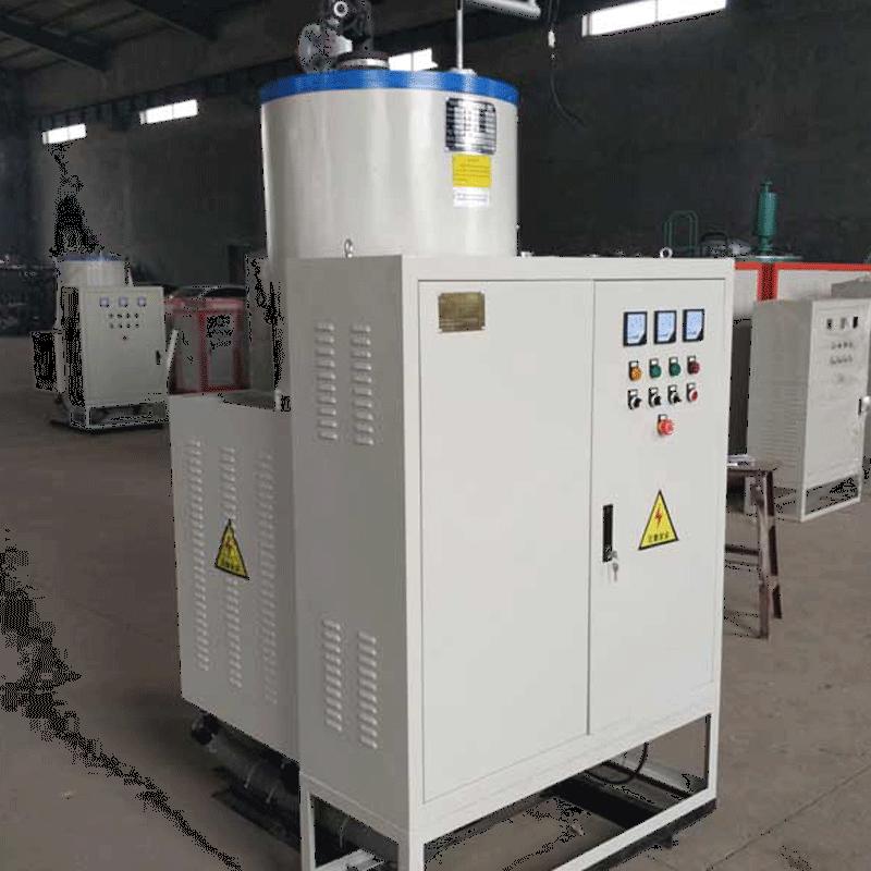 酿酒电加热蒸汽发生器